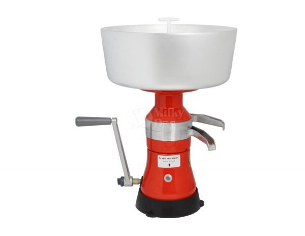 Manual Cream Separator - Hand Crank